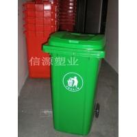 SINOXY-120升小区垃圾桶图片