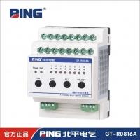 热销智能照明控制系统8路照明继电器模块