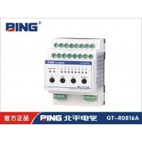 L5508RVFP/8路10A智能照明模块价格