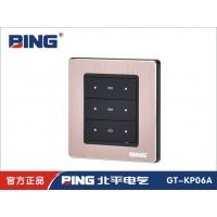 86型6键触屏面板 智能场景控制 控制面板GT-KP06A