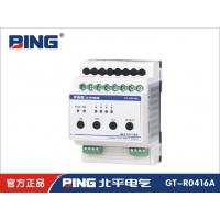 买L5504RVF16/4路16A智能照明模块-首选北平电气