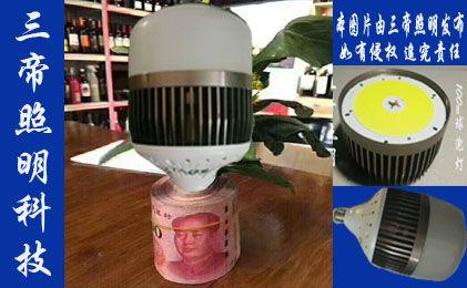 线性球泡灯100w三帝线性100w工矿灯100w蘑菇灯