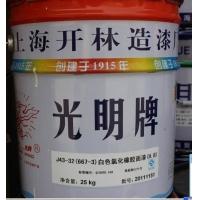 开林油漆842环氧云铁防锈漆耐久性强