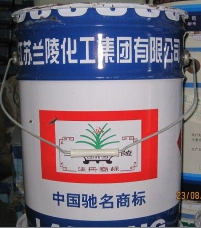 兰陵C53-10醇酸铁红防锈漆兰陵油漆