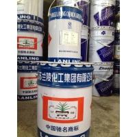 兰陵丙烯酸聚氨酯面漆耐候性强