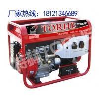 5KW汽油发电机220V应急发电机