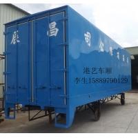 港艺车厢厂供应精品烧焊斗车厢,引用香港工艺水平(图)