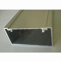 港顺献友-铝合金方形线槽