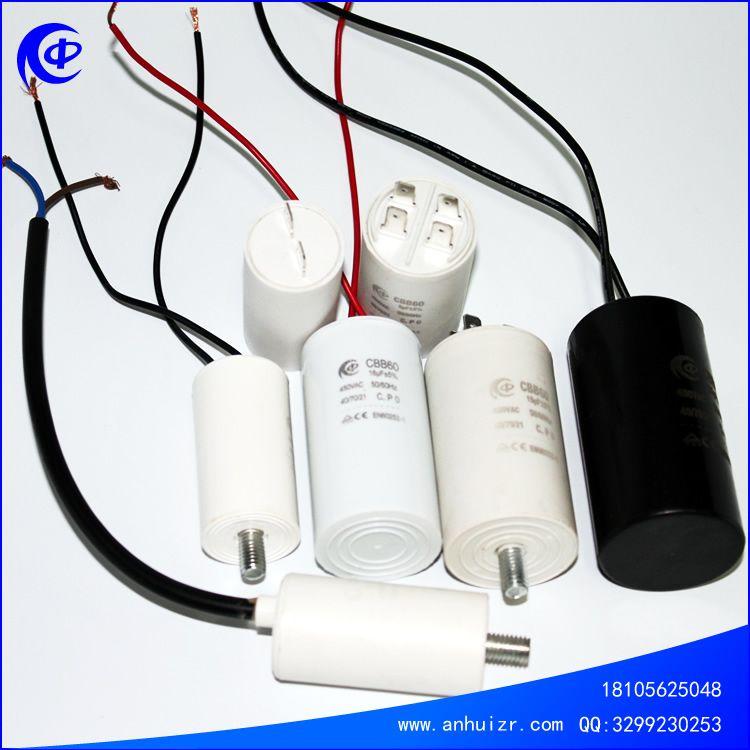 本电容器采用边缘加厚的金属化锌铝膜作为电极和介质。其内部的元器件被阻燃环氧树脂包裹。本产品的外形为圆柱形,ABS或PBT塑料外壳。具有良好的稳定性和防潮性。 适用范围: 广泛用于洗衣机和电冰箱高效压缩机等频率为50Hz/60Hz的交流电源供电的单相电机起动和运行。  技术规范 执行标准:GB/T3667-2005 技术特性: 气候类别:40/70/21或40/85/21 容量偏差:5% 绝缘电阻:3000S(M?