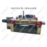 最新木材旋切机|科兴裕