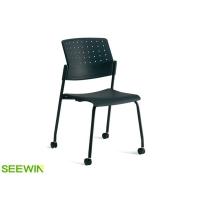 四角椅 会议椅 办公椅定制 上海办公椅 办公家具品牌