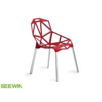 塑料休闲椅 时尚休闲椅 创意休闲椅 上海办公家具品牌