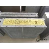 新型保温墙板岩棉夹芯保温墙体保温材料集成墙板