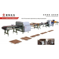 瓷砖切割机、干式切割机、切割生产线