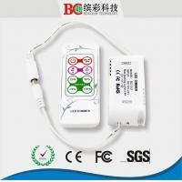 BC-312RF无线遥控LED调光器