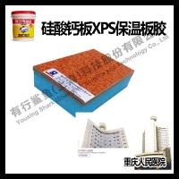 外墙装饰板聚氨酯胶,硅酸钙挤塑保温聚氨酯胶