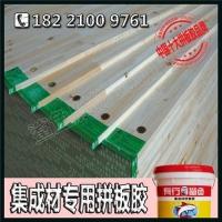 松木集成材拼板胶,樟子松集成材拼板胶,芬兰松拼板胶
