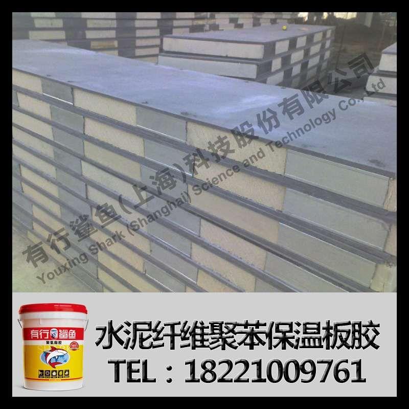 硅酸钙板XPS装饰一体板聚氨酯胶水   硅酸钙板XPS装饰一体板聚氨酯