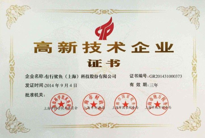 中经慧税可以为您的创业做哪些呢?注册上海公司后还要做哪些事?