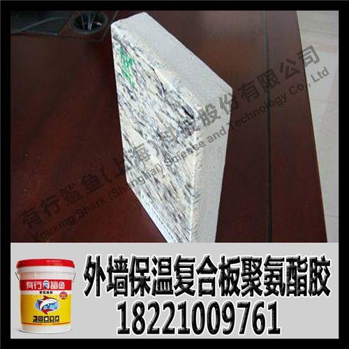 硅酸钙板XPS装饰一体板聚氨酯胶水,外墙装饰一体化板聚氨酯胶