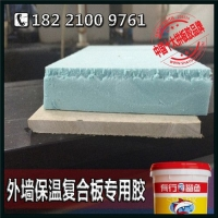 【XPS挤塑板硅酸钙板复合胶】冷藏设备复合胶