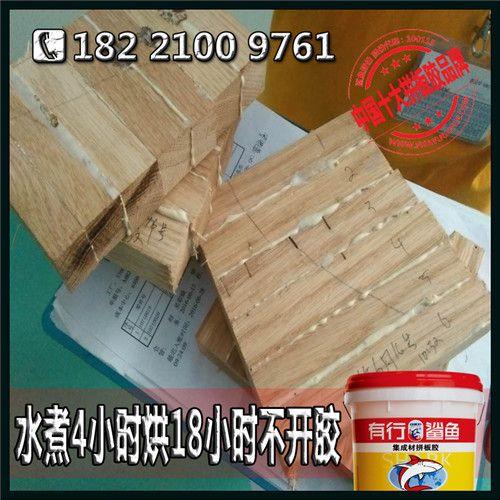 拼板胶工厂招商,实力拼板胶品牌全国招代理,拼板胶代理