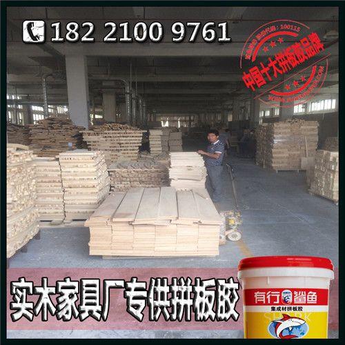 硬木拼板胶招商,柞木家具拼板胶代理商,拼板胶经销商