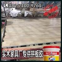 辐射松集成材拼板胶,樟子松集成材拼板胶,拼板胶工厂