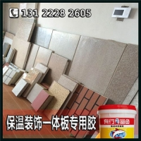 山东无机板岩棉复合板聚氨酯胶-耐候外墙保温板胶水