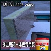 有行鲨鱼畅销水泥纤维板复合聚氨酯胶工厂直销