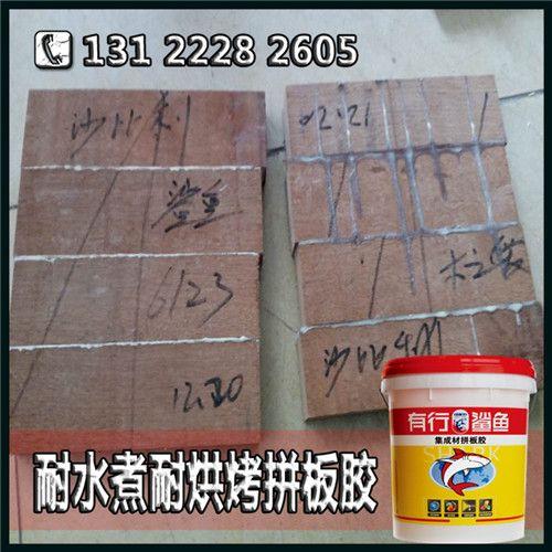 红橡拼板胶丨家具拼板胶-有行鲨鱼实木柜拼板胶直销