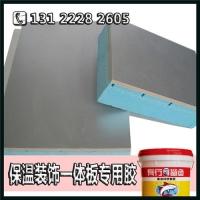 高效经济保温板胶粘剂供给-石材板复合聚氨酯胶直销