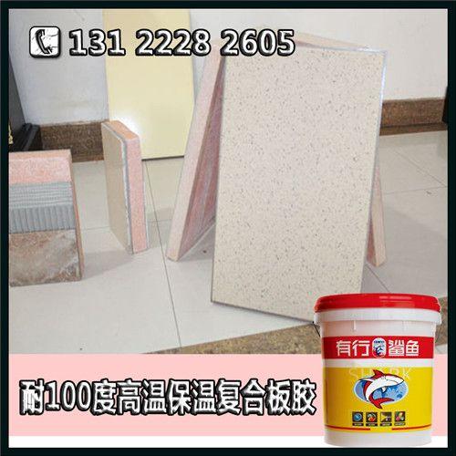 高效外墙保温复合一体板聚氨酯胶_牢固保温一体板胶