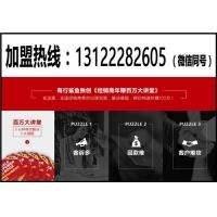 畅销品牌拼板胶代理_有行鲨鱼拼板胶招经销商