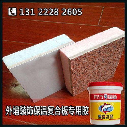西宁高品质外墙装饰板胶_货源充足保温石材板聚氨酯胶