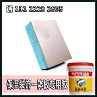 高效耐候水泥纤维岩棉复合聚氨酯胶_专业保温板胶