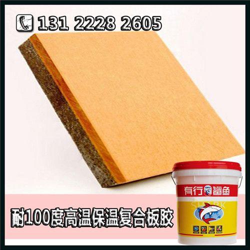 出售耐候保温一体板胶_高品质岩棉保温板聚氨酯胶