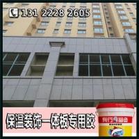 西宁专业外墙装饰板胶特卖_厂家直销保温水泥纤维板胶