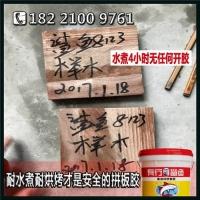 实木餐桌拼板胶丨家具拼板胶优选品牌-20年有行鲨鱼工厂直销