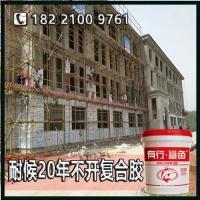青海高品质真金板复合聚氨酯胶_环保安全外墙装饰板胶