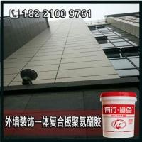 畅销品质保温一体板胶_高效耐候镀锌板复合聚氨酯胶