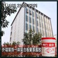 山东专业保温铝板复合聚氨酯胶_优质外墙装饰板胶厂家直卖