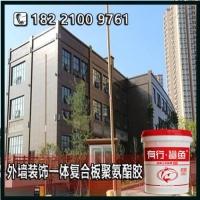 青海耐候墙体保温板胶提供-岩棉夹心复合板聚氨酯胶批发