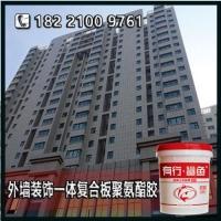 西宁挂牌上市品牌保温一体板胶出售_耐候牢固铝板复合聚氨酯胶