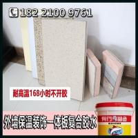高效经济墙体保温板胶_耐候牢固岩棉保温板聚氨酯胶