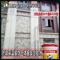 【新疆聚氨酯胶批发】新疆外墙岩棉一体板聚氨酯胶优质不开胶