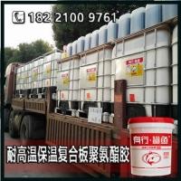 畅销经济岩棉复合板聚氨酯胶_高效环保保温一体化板胶