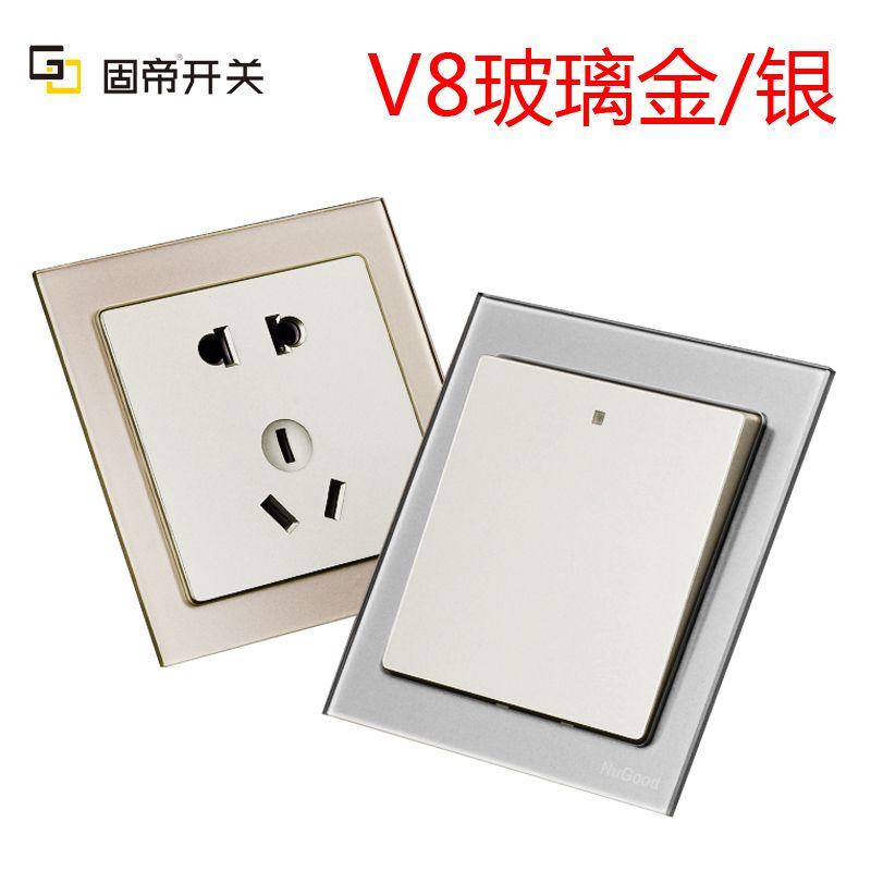 固帝开关V8水晶钢化玻璃金色五孔插座家用多功能墙壁单开双开开
