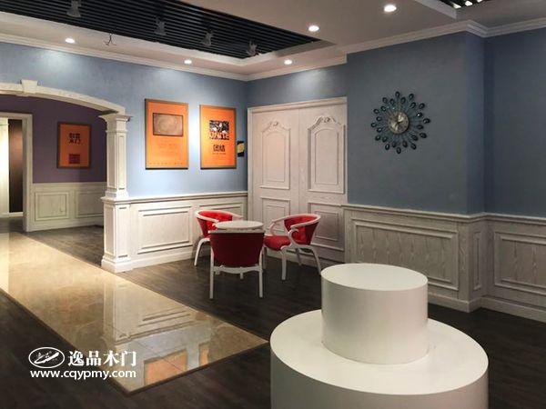 重庆逸品木门:全新展厅软装搭配