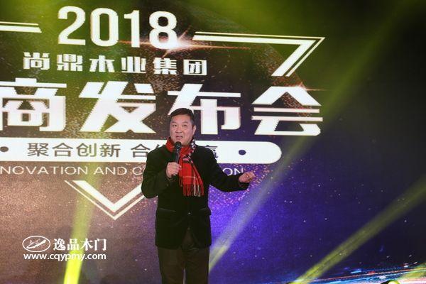 """重庆逸品木门:巴蜀笑星""""刘卫东""""扮演者凌淋"""